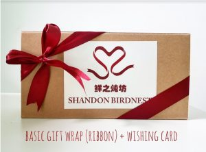 Basic Wrap With Ribbon and FREE Wishing Card